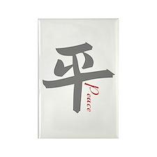 Peace Kanji Rectangle Magnet
