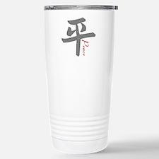 Peace Kanji Stainless Steel Travel Mug