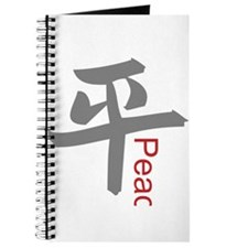 Peace Kanji Journal