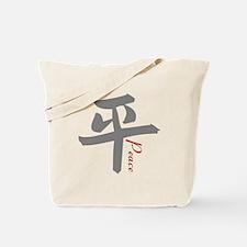 Peace Kanji Tote Bag