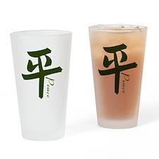 Peace Kanji Drinking Glass