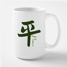 Peace Kanji Large Mug