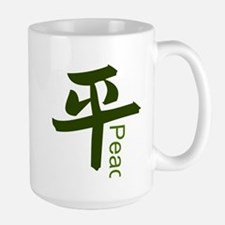 Peace Kanji Mug