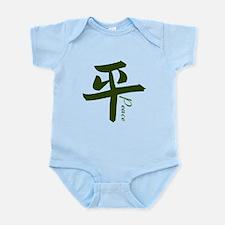 Peace Kanji Infant Bodysuit