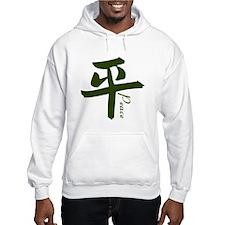 Peace Kanji Hoodie