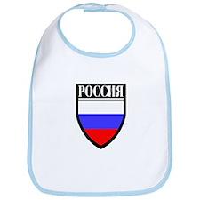 Russia (in Russian) Patch Bib