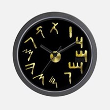 """Egyptian Numerals"" Wall Clock"