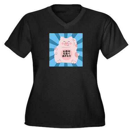 Women's Plus Size V-Neck Dark T-Shirt Sushi Pig