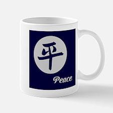 Peace Kanji Small Small Mug