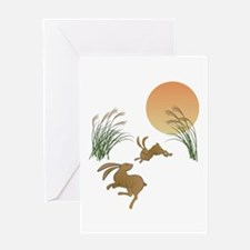 Moon, japanese pampas grass and rabb Greeting Card