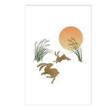 Moon, japanese pampas gra Postcards (Package of 8)