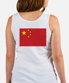Proud to be Chinese Women's Tank Top