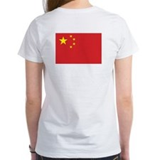 Proud to be Chinese Tee