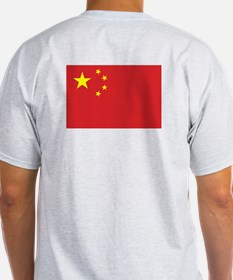 Proud to be Chinese Ash Grey T-Shirt