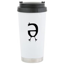 Schwauve Travel Mug