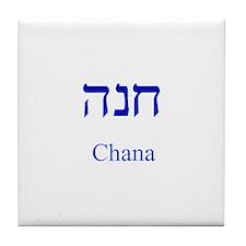 Cool Jewish name Tile Coaster