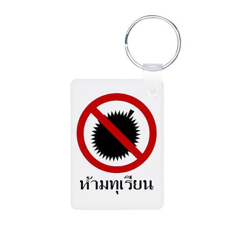 NO Durian Thai Sign Aluminum Photo Keychain