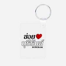 I Love (Heart) Buriram, Thailand Keychains