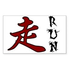 RUN_edited-1 Decal