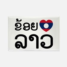 I Love (Heart) Lao Rectangle Magnet