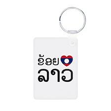 I Love (Heart) Lao Keychains
