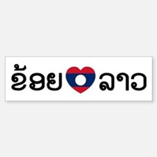 I Love (Heart) Lao Sticker (Bumper)