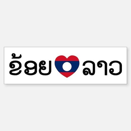 I Love (Heart) Lao Sticker (Bumper)