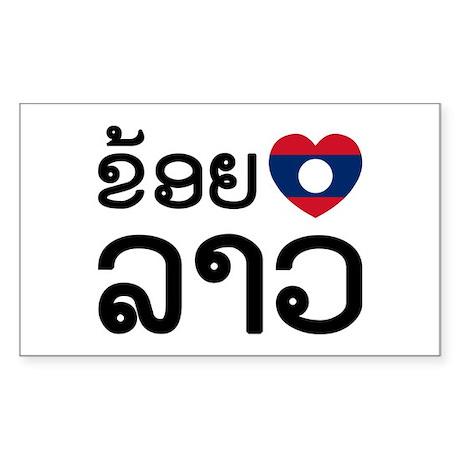 I Love (Heart) Lao Sticker (Rectangle)