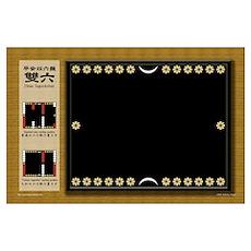 Heian-period Sugoroku board print Poster