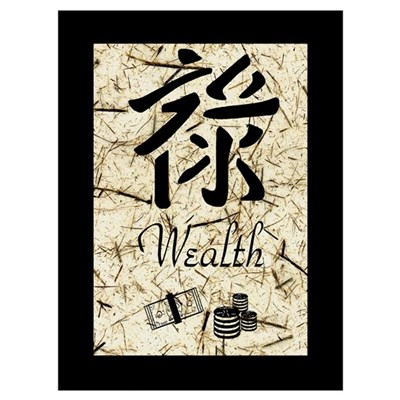 "Ancient Calligraphy ""Wealth"" Framed Print"