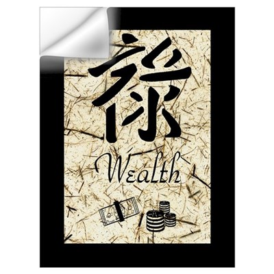 "Ancient Calligraphy ""Wealth"" Wall Decal"