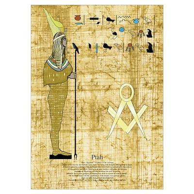 Egyptian God Poster