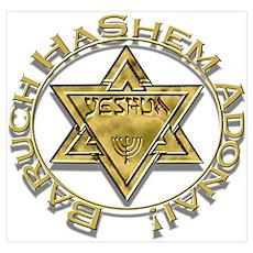 Baruch Yeshua! Poster