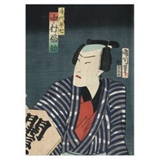 Actor Sawamura Tanasuke Poster