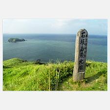 Ishigaki North