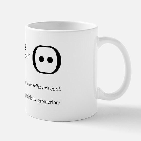 Double-Dot Wide-O Mug