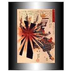 Kuniyoshi Print - Honjo Shigenaga Poster