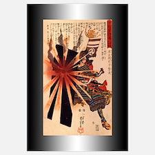 Kuniyoshi Print - Honjo Shigenaga
