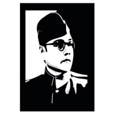 Subhas Chandra Bose, Indian