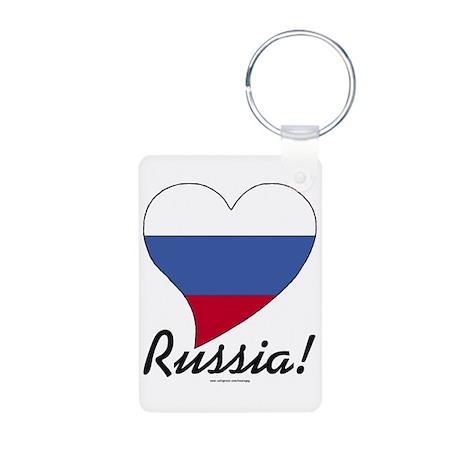Heart Russia (World) Aluminum Photo Keychain