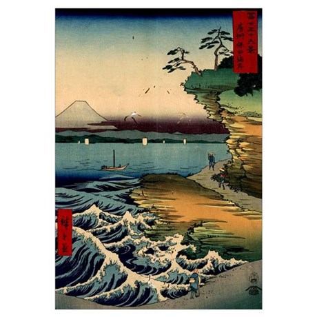 Japanese Posters | Japanese Prints & Poster Designs