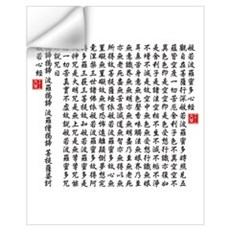 Heart Sutra Wall Decal