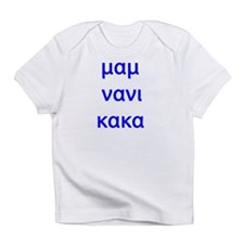 """""""EAT SLEEP POOP"""" IN GREEK Infant T-Shirt"""