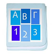 GREEK ABC/123 baby blanket