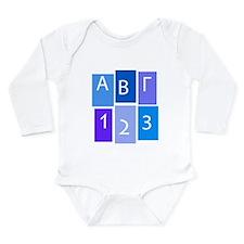 GREEK ABC/123 Long Sleeve Infant Bodysuit