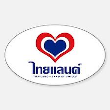 Heart (Love) Thailand Decal