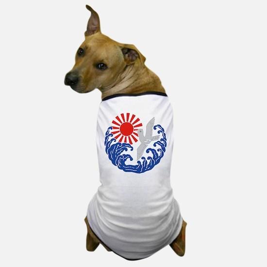 nami ni hiashi ni kamome Dog T-Shirt