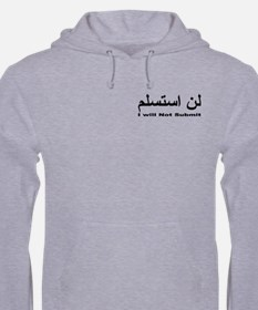 I WIll Not Submit (1) Jumper Hoody