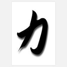 Strength Kanji
