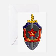 KGB Greeting Card